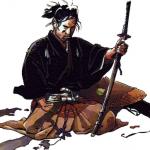El credo del Samurai